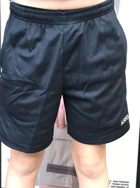 Picture of Aldridge Sport Shorts