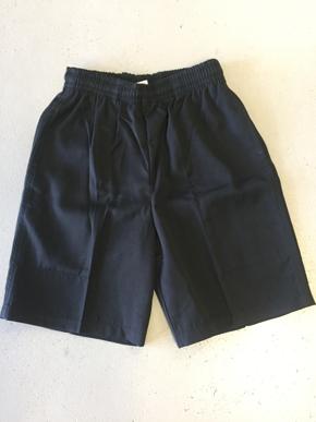 Picture of Kawungan State School Gabardine Shorts